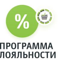 Для магазинов Frontol Discount Unit